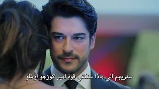 حب اعمى حلقة 32 - مشهد الحفلة  و رقص كمال واسو مترجم للعربية HD