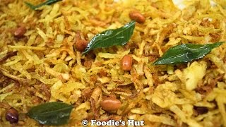 Bengali Muchmuche/ Jhuri aloo bhaja ( Crispy Potato  Fries ) - by Foodie's Hut #0055