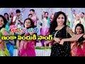 Naa Rakumarudu Latest Telugu Movie Video Songs - Inka Endhukee - Naveen Chandra, Ritu Varma