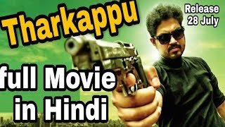The real Shatru ( Tharkappu ) full movie in Hindi dubbed  watch and download