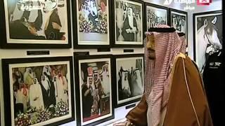 فيديو المهرجان السنوي الكبير لسباق الخيل على كأس الملك عبدالعزيز تحت رعاية خادم الحرمين الشريفين