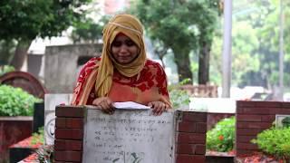 Eid Special|Shesh Chithi (শেষ চিঠি)| Bangla Natok| heart_touching short_film