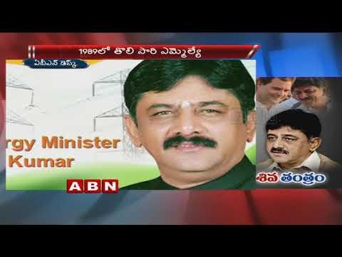 Xxx Mp4 DK Shivakumar Plays Key Role In Karnataka Politics 3gp Sex