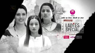 Ladies Special   The Layers Of Truth   Mon - Fri   At 9:30 PM