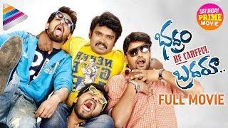 Bhadram Be Careful Brotheru Full Movie | Sampoornesh Babu | Saturday Prime Video | Telugu FilmNagar