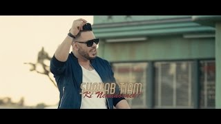 Shahab Tiam - Ki Nemidooneh OFFICIAL VIDEO 4K