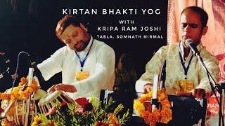Kripa Ram Joshi - Devotion Live Concert 2016