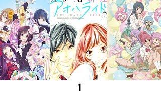 Blue Spring Ride, Hanayamata, & Sabagebu! Ep. 1 - ANIME HYPE TRAIN