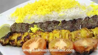 Haftsin Restaurant Leeds. رستوران هفت سین لیدز