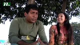 Bangla Natok Houseful (হাউস ফুল) l Episode 79 I Mithila, Mosharraf Karim, Hasan l Drama & Telefilm