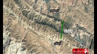 Iran Kabir Kouh Tunnel under construction, Abdanan county زيرگذر كبيركوه دردست ساخت