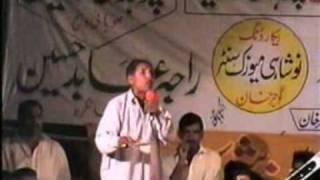 Ch. Akram Gujar & Raja Abid (Cut Version 2)