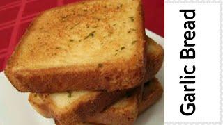 Easy Garlic Bread|Breakfast Recipe Bangla|Sylheti Ranna