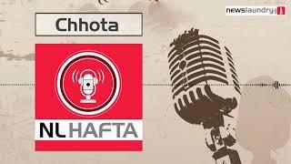 Chhota Hafta Episode 145