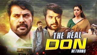 Lakshmi Rai New Movie 2017 - Real Flash (2017) New Released Hindi Movie | 2017 Full Dubbed Movie