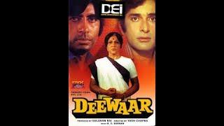 Deewar 1975 full hd movie Amitabh Bachchan,Shashi Kapoor Neetu kapoor