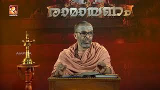 Ramayanam   Swami Chidananda Puri   Ep:149   Amrita TV [2018]