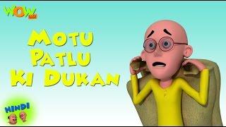 Motu Patlu Ki Dukan - Motu Patlu in Hindi - 3D Animation Cartoon for Kids