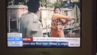 Machine Man Bangla Movie Funny Clips