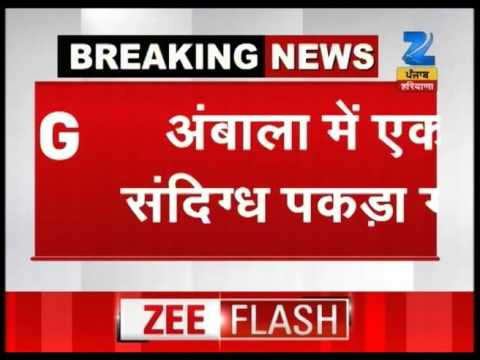 Suspect arrested near Army area in Ambala