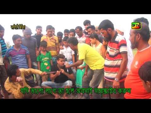 Xxx Mp4 Narsingdi নরসিংদীতে হোটেলে কুকুরের মাংস খেয়ে কি 2018 Op Tv Osman Prodan Narsingdi Media BD Funny 3gp Sex