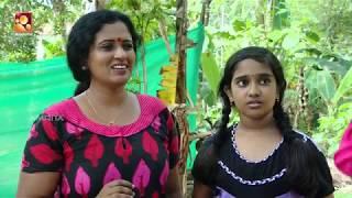 Aliyan vs Aliyan | Comedy Serial by Amrita TV | Ep : 263 | Vachu Vilambanoralu