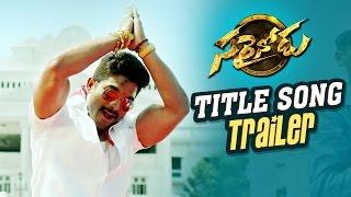 Sarrainodu Title Song Blockbuster Hit Trailer || Allu Arjun , Rakul Preet , Catherine Tresa