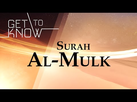 GET TO KNOW: Ep. 18 - Surah Al-Mulk - Nouman Ali Khan - Quran Weekly