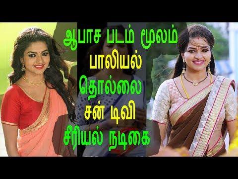 Xxx Mp4 ஆபாச படம் மூலம் பாலியல் தொல்லை நந்தினி சீரியல் நடிகை கதறல் Nandhini Serial Nithya Ram Sexual Issue 3gp Sex