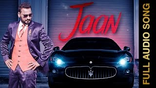 JAAN (Full Audio Song) || NACHHATAR GILL || Latest Punjabi Songs 2016 || AMAR AUDIO