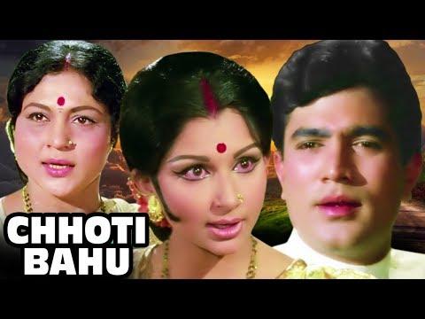 Xxx Mp4 Chhoti Bahu Full Movie Rajesh Khanna Sharmila Tagore Superhit Hindi Movie 3gp Sex