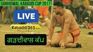 Garhdiwala (Hoshiarpur) North Federation Kabaddi Cup (Live) 08 Jan 2017