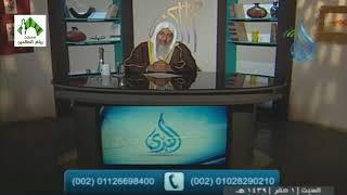 أهل الذكر (183) قناة الندى للشيخ مصطفى العدوي 21-10-2017
