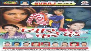 Bhojpuri  Hot Songs 2016 new || Bana Deham Mai || Ramiya Raj, Renu Raj