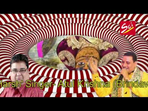 Shyam Hi Chanda By Atul Krishna