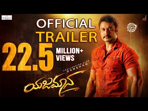 Xxx Mp4 Yajamana Trailer Darshan Thoogudeepa V Harikrishna Shylaja Nag B Suresha Media House Studio 3gp Sex