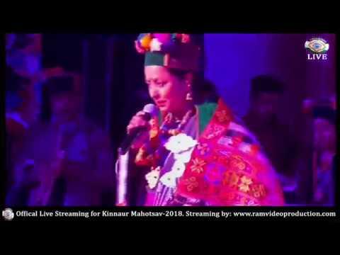 Xxx Mp4 Seeri Nag Pali By Mansi Negi With On Trumpet Lal Chand Live Show At Kinnaur Mahotsav 2018 3gp Sex