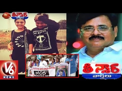 Xxx Mp4 Pranay Murder People From All Over Telangana Stage Protests To Punish Amrutha S Father Teenmaar 3gp Sex