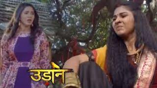 Udaan - 12th December 2017 | Upcoming Twist Udaan Serial | Colors Tv Udaan Today Latest News 2017