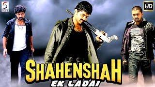 Shahenshah Ek Ladai - Dubbed Hindi Movies 2016 Full Movie HD l Kalyan Ram, Vedika