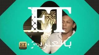 ET بالعربي - بعد التلحين تامر علي يغني