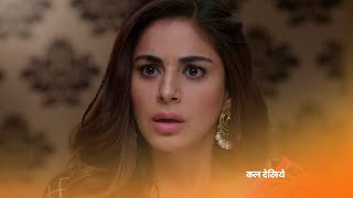 Kundali++Bhagya+%7C+Spoiler+Alert+%7C+16th+August%E2%80%9918+%7C+Watch+Full+Episode+On+ZEE5+%7C+Episode+290
