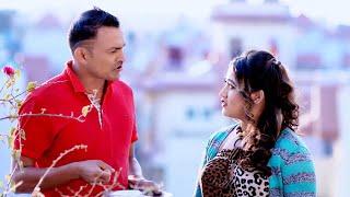 Golmaal Episode - 04 (गोलमाल भाग -४) | 15 Feb 2018 | Nepali Comedy Serial