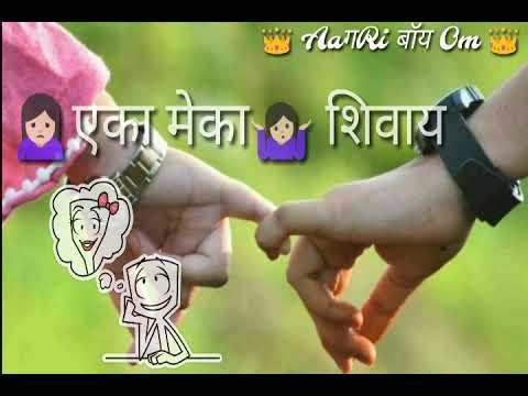 Xxx Mp4 Tuz Ani Maz Gallital Prem New Marathi Whatsapp Status By AaगRi बॉय Om 3gp Sex