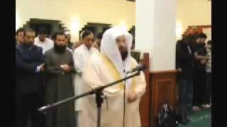 Imam of Haram Makkah Sheikh Sudais leading Isha Prayers in the UK