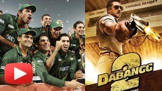 Pakistan Cricket Team - Salman Khan