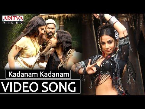 Xxx Mp4 Kadanam Kadanam Video Song Urumi Video Songs Prabhu Deva Vidya Balan 3gp Sex