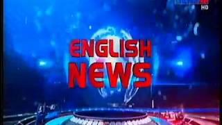 ENGLISH NEWS Today Bangla News on 17July 2018 | Bangladesh latest news update | bangla latest news