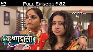 Krishnadasi - 18th May 2016 - कृष्णदासी - Full Episode
