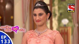 Sahib Biwi Aur Boss - साहिब बीवी और बॉस - Episode 133 - 23rd June, 2016